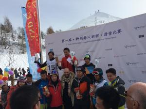 Gara China 20-02-16-16-21-19