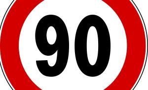 limite velocità 90 oriz