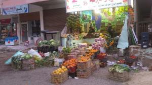 frutta mercato egiziano
