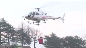elicottero-incendio-valmadrera-1