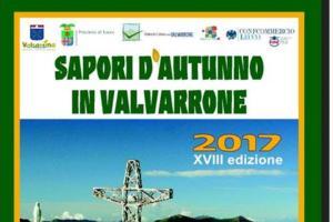 SAPORI VALVARRONE