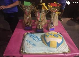 Trofei Asphalt 2017