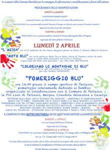 Locandina-Illumina-di-Blu-Valsassina-2018 ok