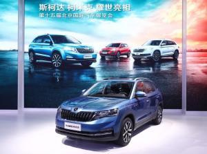 SKODA-KAMIQ-at-Auto-China- salone di pechino 2018 motori